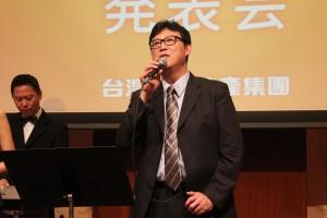 立法委員の姚文智氏は台湾房屋披露パーティーにて美声を披露した