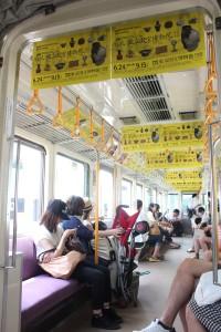 車内広告はすべて、現在開催中の「台北国立故宮博物院展」のもの