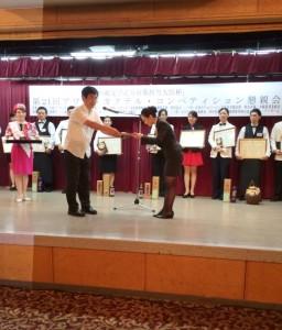 台灣選手獲頒獎狀