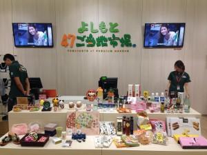 「よしもと47ご当地市場 金門WLP店(中国語:吉本47特選市場 金門WLP店)」がオープン