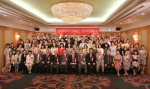 日本國際客家文化協會創立10周年紀念晚會,約120人出席參加,場面盛大