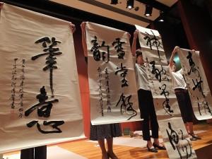 記者會上,故宮副院長何傳馨和東博副館長島谷弘幸兩人揮毫表演
