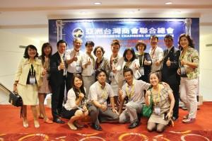 日本各地台商會成員皆回台支持謝美香競選亞總總會長