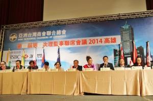 謝美香當選後,隨即便召開第22屆第1次理監事聯席會