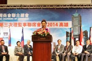 日本台商總會總會長謝美香接任亞總,盼促進會員國間的互助合作