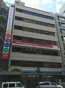 佳音英語進軍日本首間分校坐落於JR大塚車站附近