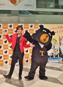 小豬和喔熊一起賣萌行銷台灣
