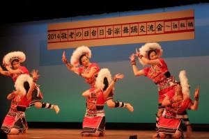 台湾民族舞踊「阿美之鳳」
