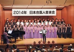 最後則由高醫聲樂社和南杏合唱團,與現場觀眾一起合唱《望春風》