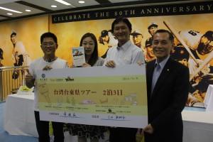 2泊3日の台東旅行に当選した三山さん夫婦(写真中央)