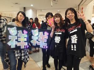 對於可以在日本近距離看到小豬,日本粉絲都表示相當開心