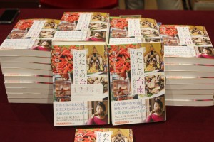 台南の魅力が綴られた一青妙さんの新書「わたしの台南」