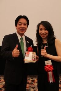 台南市・頼清徳市長と一青妙さんは同講演会にて初対面を果たした