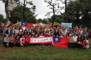 台湾同郷会による中秋節のBBQ