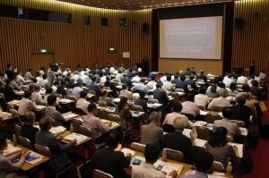 參訪團於9月19日下午,在橫濱產業貿易中心大樓舉辦「自由經濟示範區、投資招商及產業合作聯合說明會」,約有百位產業界代表與會參加