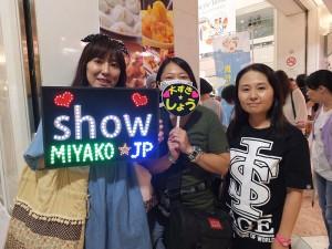 日本粉絲表示因為喜歡上小豬,前後去了台灣很多次