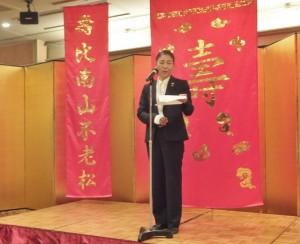 橫濱華僑總會會長施梨鵬致詞祝賀長輩長年百歲