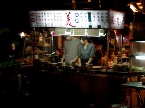 台湾短編映画「MEI」(写真提供:ショートショート実行委員会)