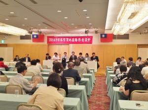 京濱地區僑務座談會,吸引超過60位具僑務榮譽職的僑界人士出席
