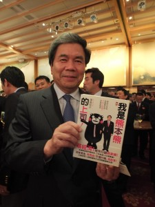 熊本縣知事蒲島郁夫出席酒會,不忘推銷自家的人氣吉祥物熊本熊