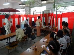 茶道體驗教室