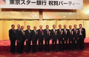 東京之星銀行與中信金貴賓和駐日代表沈斯淳(左6)合影
