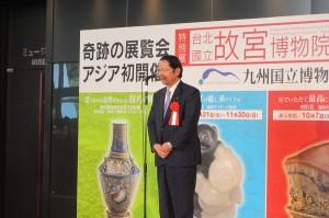 日華議員懇談会副会長の衛藤征士郎・衆議院議員