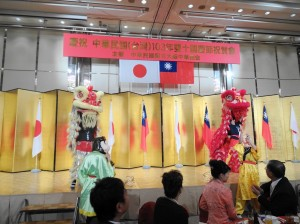 大阪中華學校舞獅隊 演出祥獅獻瑞