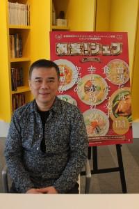 『祝宴!シェフ』の陳玉勳(チェン・ユーシュン)監督