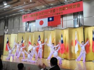 大阪中華學校舞蹈社帶來民族舞蹈