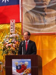 駐日代表沈斯淳致詞表示台日今後將以共同的「自由、民主、人權法治」價值觀為基礎,為區域繁榮貢獻心力
