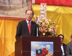 台北駐日経済文化代表処・沈斯淳代表による挨拶