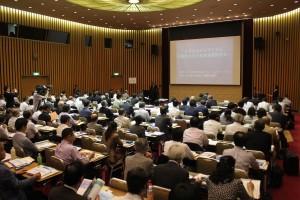 「台湾自由経済モデル区、投資誘致及び産業連携説明会」東京会場の様子