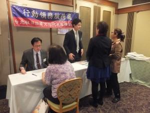駐橫濱辦事處特別在會場設置領務服務攤位,協助靜岡縣當地僑民解決領務問題