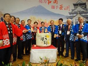 外交部於11月17日舉辦歡迎晚宴,歡迎亞洲各國台商齊聚大阪出席亞總會議