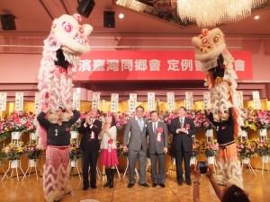 與會嘉賓和橫濱中華學院校友會舞獅隊合影