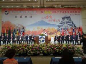 亞總會議於11月18日由總會長謝美香宣布正式開幕