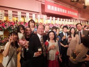 駐橫濱辦事處處長粘信士伉儷與駐外館處同仁一起參與大會