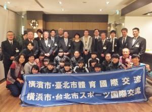 橫濱市政府於11月17日設宴歡送台北市南湖高中參訪團一行人