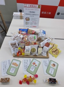 三越百貨銀座店另外推出日本47個都道府縣的點心組合,限量20組