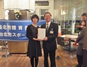 台北市教育局督學蔣文英(左)與橫濱市市民局局長西山雄二互贈紀念品