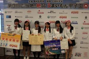 台湾チームは優勝した岐阜県立郡上高等学校のチームとも交流を図った