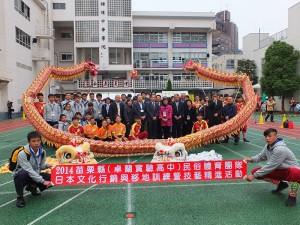 卓蘭高中師生與橫濱中華學院師生合影