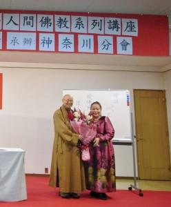 國際佛光會關東協會會長太田愛子(右)代表獻花給心定法師