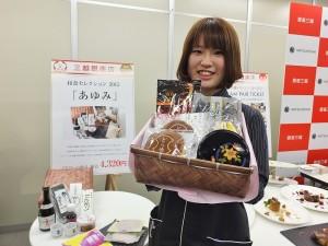 三越百貨銀座店則有「精選和食組合」福袋,征服外國客的味蕾,限量30組