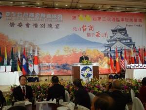 僑委會委員長陳士魁重申政府重視台商的安全與發展