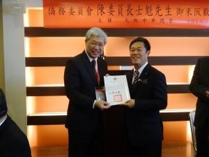 陳士魁頒發感謝狀給協助籌辦雙十國慶活動的僑界人士