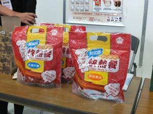 東日本大震災時に台湾政府が被災地に寄付したという、摩士國際顧問有限公司の非常食。