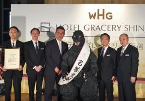 哥吉拉獲新宿Gracery飯店任命為名譽經理(TM & ©TOHO CO., LTD.)
