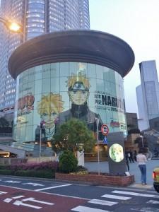 六本木Hills刊登大型廣告,宣傳火影忍者展(©KS/S)
